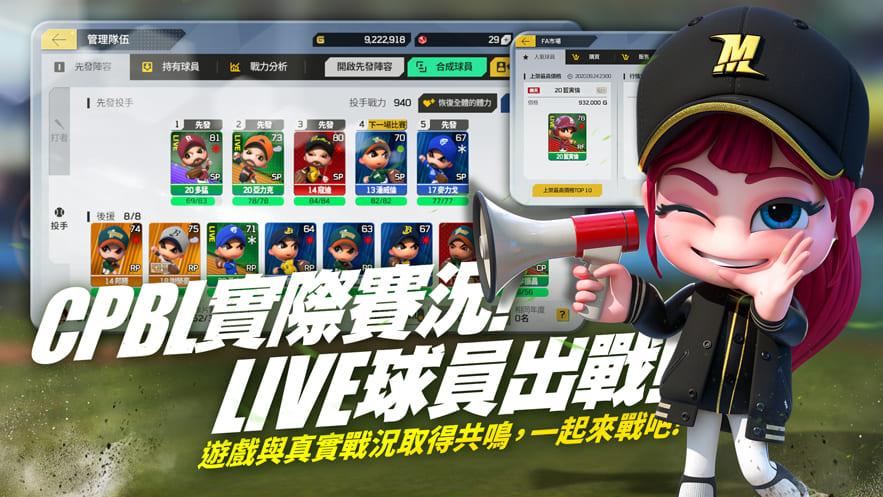 遊戲介紹P6